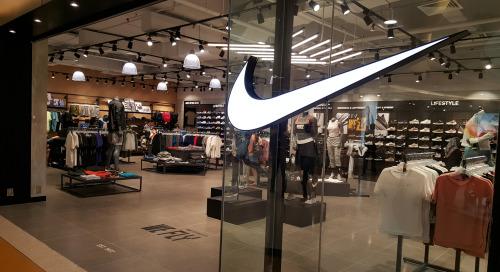 Nike Increasing Focus On Digital To Meet Changing Consumer Demands