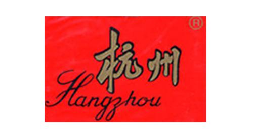 Usine de fabrication de cigarettes de Hangzhou