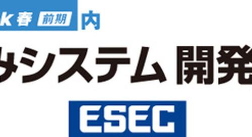 Japan IT Week 春(前期)出展のお知らせ - Apr 10, 2019