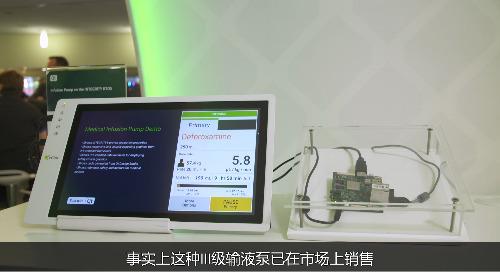 Built with Qt | 打造安全、优雅、高效、可靠的医疗设备UI