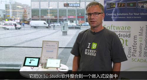 Built with Qt | e-Gits的机器人演示