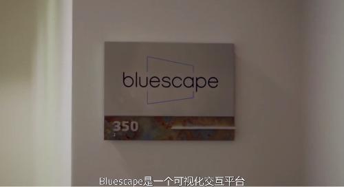 Built with Qt | Bluespace可视化协作工作空间