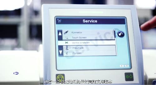 Built with Qt | 费森尤斯集团使用Qt开发透析机