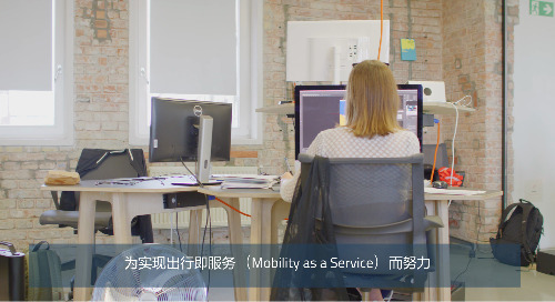 Built with Qt | KDAB与unu电动车联袂打造 面向未来的城市出行解决方案