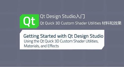 Qt Design Studio入门 | Qt Quick 3D Custom Shader Utilities 材料和效果