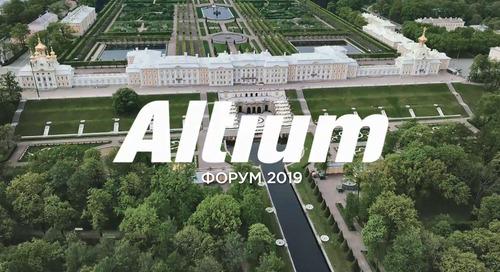Состоялся Altium Форум 2019