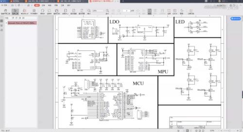 2019/03/30 - 2层简易四轴飞行器之原理图创建