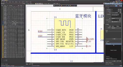 2019/05/18 - 2层简易四轴飞行器之PCB布局分析及详细布局