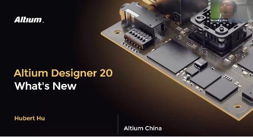 Altium Designer 20 新功能