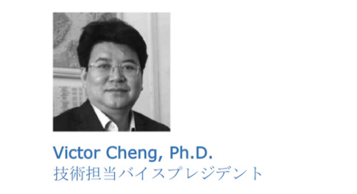 Victor Cheng,                                     VP Technical,                            Former NMPA