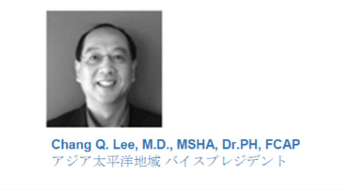 Chang Q Lee,                 Vice President PAREXEL Consulting APAC,       Formrer FDA