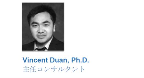 Vincent Duan,                       Principle Consultant, Formar FDA