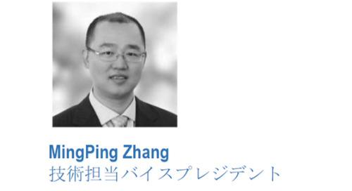 Mingping Zhang,           VP Technical,             Former NMPA