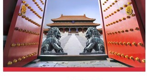 China Brochure (English) 2015