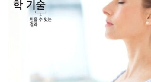 MaterniT21 Plus Patient Brochure KOREAN Mar. 2015
