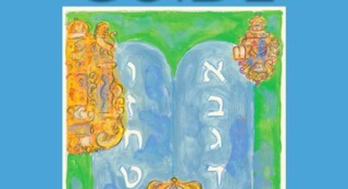 Jewish Studies Guide – Fall 2015