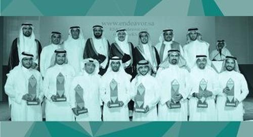 Endeavor KSA 2014-15 Impact Report