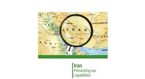 Iran Brochure June 2016