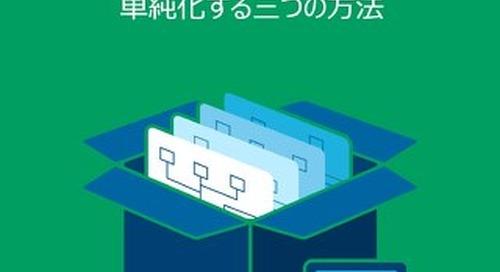 ALTIUM DESIGNERを使って製造データ出力を単純化する三つの方法