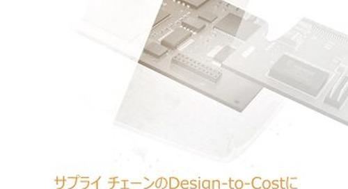 製品ライフサイクルコストに最も大きな影響をもたらす設計者