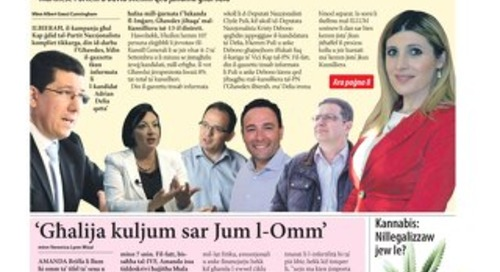 illum 23 July 2017
