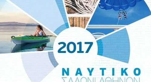 Athens Boat Show Catalog | Preview