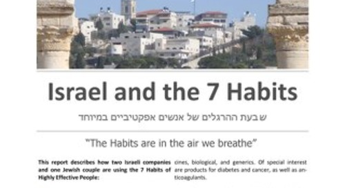 Israel and the 7 Habits