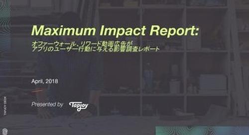 """""""Maximum Impact Report: オファーウォール、リワード動画広告がアプリのユーザー行動に与える影響 """""""