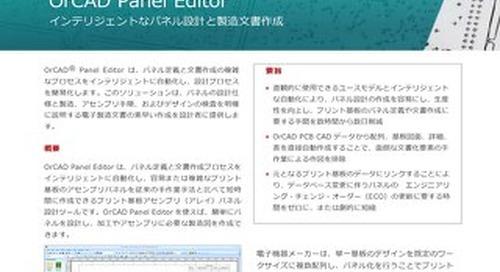 Japanese OrCAD Panel Editor