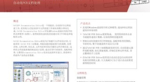 Chinese OrCAD Doc Editor