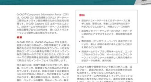 Japanese OrCAD Component Information Portal