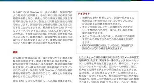 Japanese OrCAD DFM Checker