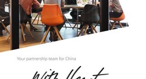 China Advisory Biobook