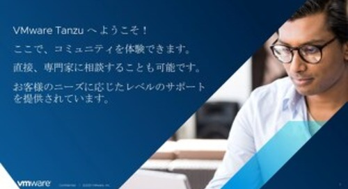 Pivotal Support for Subscribers: Japanese Onboarding