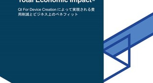 WhitePaper: Qt for Device Creationに関するTotal Economic Impact