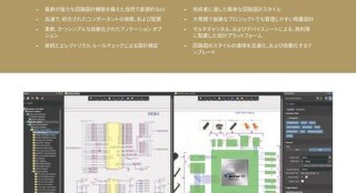 Altium Designer 19 回路設計