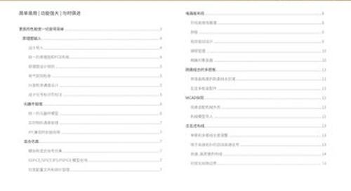 Altium Designer 19 产品概览