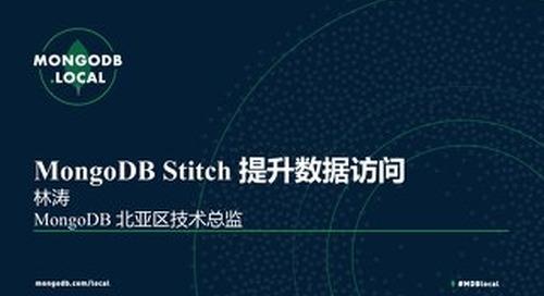 MongoDB Stitch 提升数据访问- Lin Tao