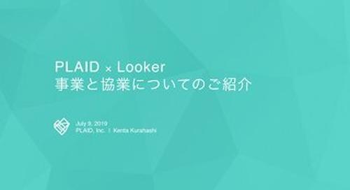 JOIN The Tourスライド: PLAID × Looker 事業と協業についてのご紹介