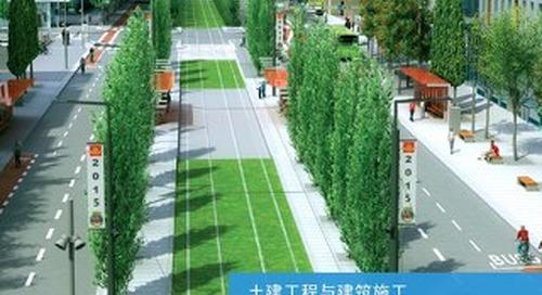 Trimble Civil Construction Solutions Brochure - Chinese