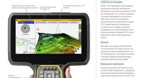 Trimble TSC7 Controller Datasheet - Russian