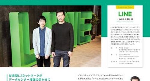 日本最大のコミュニケーションアプリ『LINE』を支えるデータセンターでの大規模採用事例です。 サーバーも含めたフルL3ファブリックと運用自動化が特徴的です。