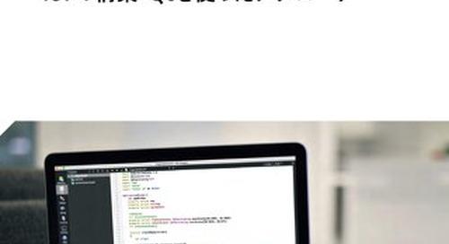 IoTの構築:Qtを使ったアプローチ
