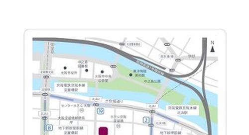大阪本社へのアクセス