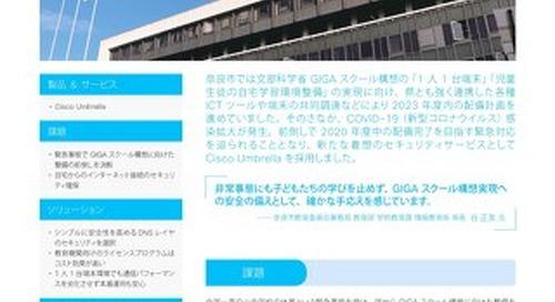 Nara City Board of Education Case Study