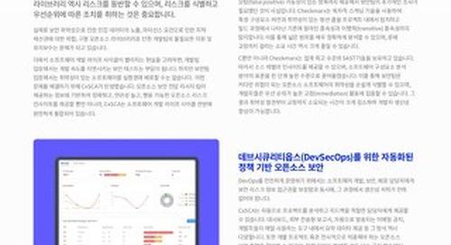 SCA Korean Datasheet 2021
