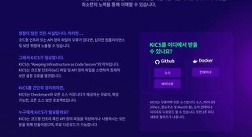 KICS Korean Datasheet 2021