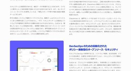 SCA Japanese Datasheet 2021