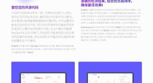 CxSCA Chinese Datasheet  2021