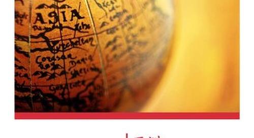 Asia-Brochure-(CN)